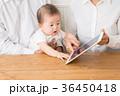 赤ちゃん 家族 インターネットの写真 36450418