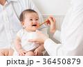 離乳食を食べる赤ちゃん(笑顔) 36450879