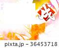戌年用写真フレーム年賀状テンプレート 36453718