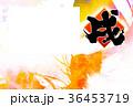 戌年用写真フレーム年賀状テンプレート 36453719