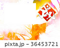 戌年用写真フレーム年賀状テンプレート 36453721