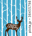 Christmas reindeer in the forest. Vector 36455798