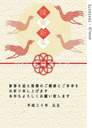赤鶴謹賀新年熨斗 36456078