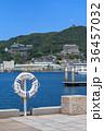長崎 長崎港 浮き輪の写真 36457032