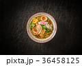ラーメン 醤油ラーメン チャーシューの写真 36458125