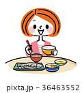 食事 和食 女性のイラスト 36463552