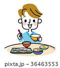 食事 和食 男性 36463553