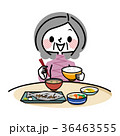 食事 和食 女性のイラスト 36463555