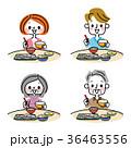 食事 和食 セット 36463556