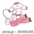 毛糸の小物たち 36469198