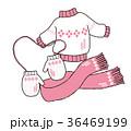 毛糸の小物 36469199