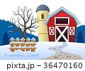 畑地 冬 ウィンターのイラスト 36470160