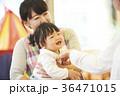 子供 女性 人物の写真 36471015
