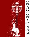 クリスマス 鹿 ライトのイラスト 36471430