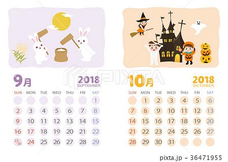 18年9月 10月 イベントのカレンダーのイラスト素材