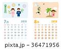 カレンダー 7月 8月のイラスト 36471956