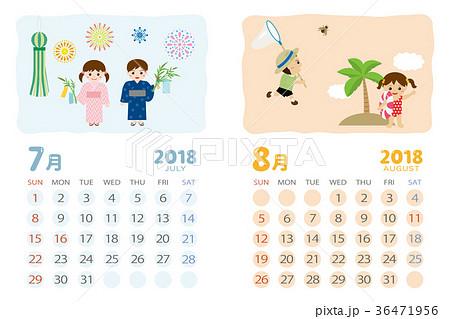 18年7月 8月 イベントのカレンダーのイラスト素材