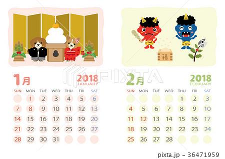 18年1月 2月 イベントのカレンダーのイラスト素材
