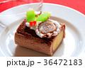 上生菓子・ノエル 36472183