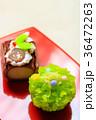 上生菓子 和菓子 生菓子の写真 36472263