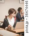 カフェ 女性 ホットコーヒーの写真 36474446