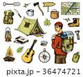 キャンプ 収容所 テントのイラスト 36474721