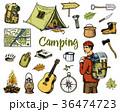 キャンプ 収容所 テントのイラスト 36474723