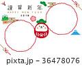 年賀状 達磨 犬のイラスト 36478076