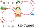 年賀状フォトフレーム 2枚写真丸フレーム 謹賀新年 竹犬鏡餅 36478095