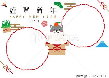 年賀状フォトフレーム 2枚写真丸フレーム 謹賀新年 豆しば鏡餅 36478124