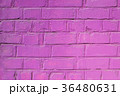 Texture of a painted brick wall in pink color. Can 36480631