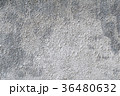 Texture of cement plaster in gray. Can be used as 36480632
