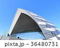 武蔵野の森総合スポーツプラザ 調布市 36480731