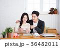 アジア人 アジアン アジア風の写真 36482011