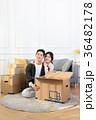 カップル 二人 二人連れの写真 36482178