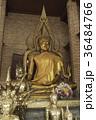ワット・ヤイ・チャイ・モンコン タイ アユタヤの写真 36484766