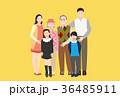 ファミリー 家庭 家族のイラスト 36485911
