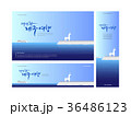 llustrations of banners of Jeju in summer,easy to edit with your own background scenery,color,or picture behind 36486123