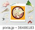 料理 食 食べ物のイラスト 36486183