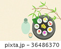 Korean traditional refreshments 008 36486370