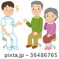 相談 人物 老夫婦のイラスト 36486765