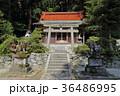高天彦神社 36486995