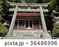 高天彦神社 36486996