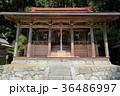 高天彦神社 36486997