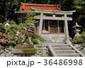 高天彦神社 36486998