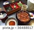 名古屋 うなぎ丼 観光 36488017