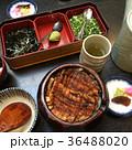 名古屋 うなぎ丼 観光 36488020