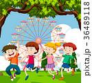 子供 子 キッズのイラスト 36489118
