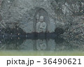 室生湖の濡れ地蔵 36490621