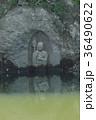 室生湖の濡れ地蔵 36490622